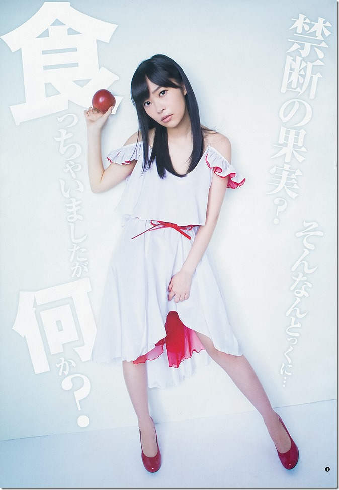 Young Jump September 12, 2013 (2)