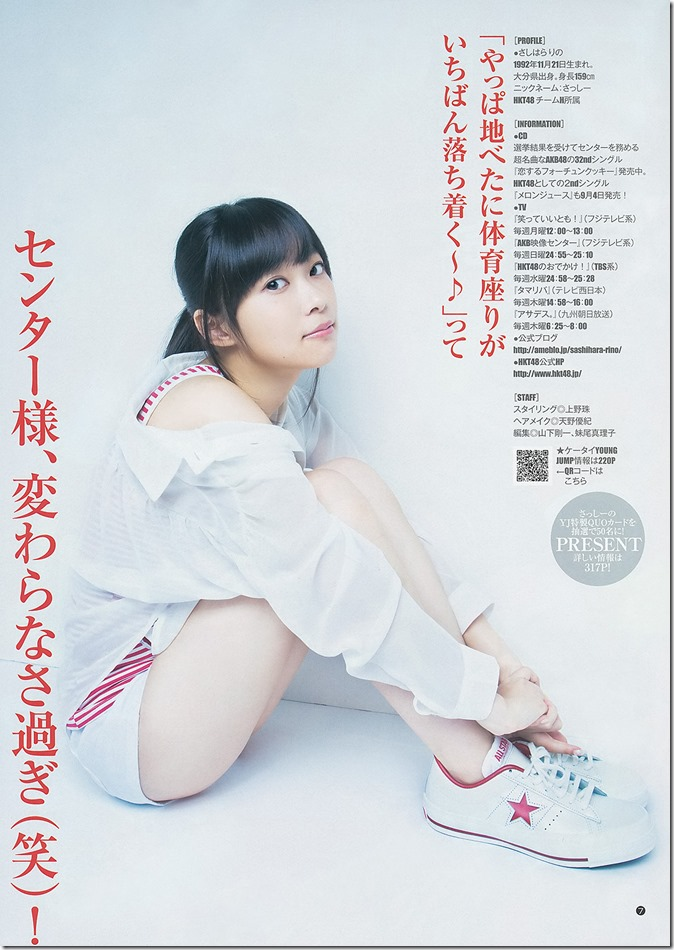 Young Jump September 12, 2013 (8)