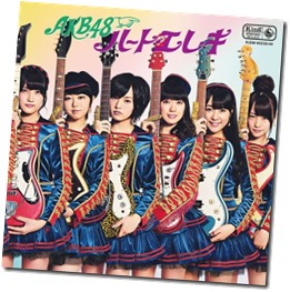 AKB48 Heart Electric B