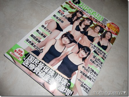 Weekly Playboy no.36 September 9th, 2013