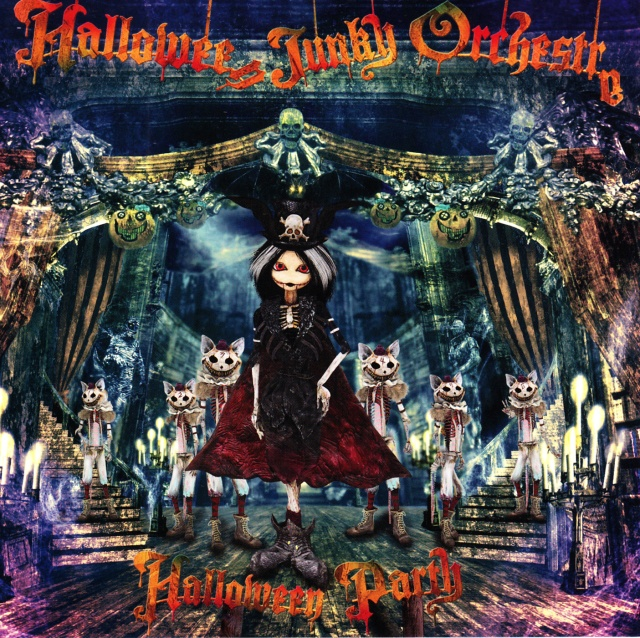 Halloween Junky Orchestra Halloween Party (2013 release) booklet (1)