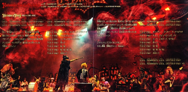 Halloween Junky Orchestra Halloween Party (2013 release) booklet (2)