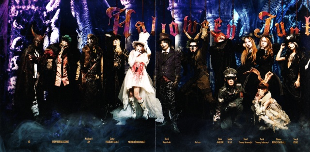 Halloween Junky Orchestra Halloween Party (2013 release) booklet (3)