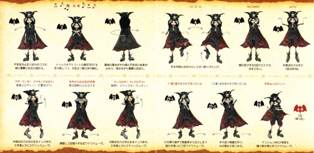 Halloween Junky Orchestra Halloween Party (2013 release) booklet (5)