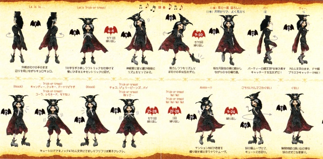 Halloween Junky Orchestra Halloween Party (2013 release) booklet (6)
