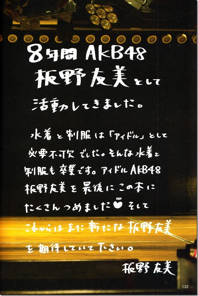 Itano Tomomi Tomochin AKB48 sotsugyou kinen shashinshuu (126)