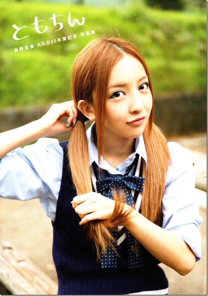 Itano Tomomi Tomochin AKB48 sotsugyou kinen shashinshuu (3)