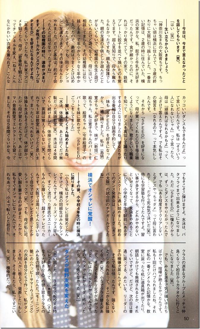Itano Tomomi Tomochin AKB48 sotsugyou kinen shashinshuu (54)