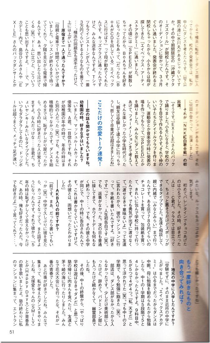 Itano Tomomi Tomochin AKB48 sotsugyou kinen shashinshuu (55)