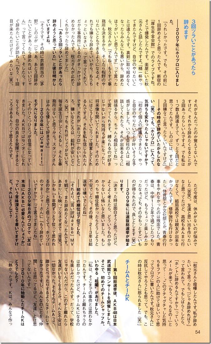 Itano Tomomi Tomochin AKB48 sotsugyou kinen shashinshuu (58)