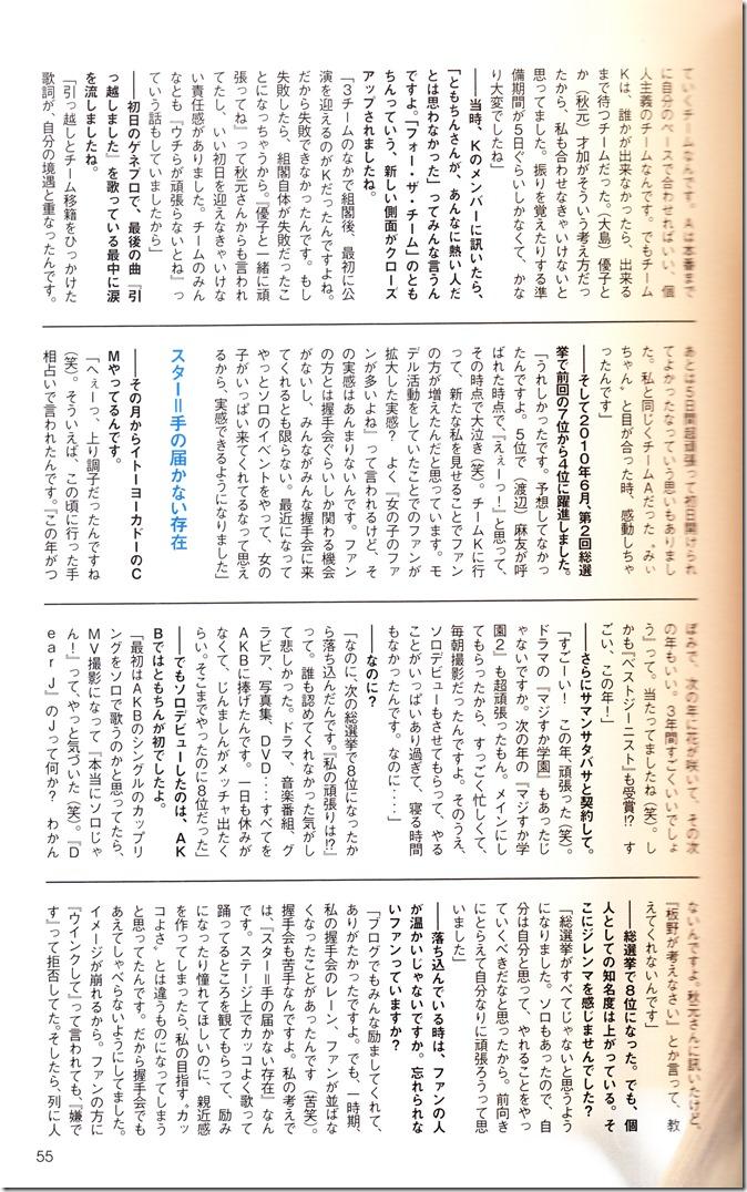 Itano Tomomi Tomochin AKB48 sotsugyou kinen shashinshuu (59)