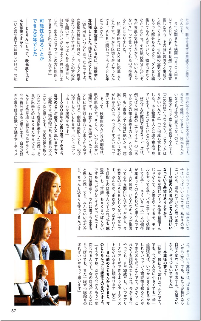 Itano Tomomi Tomochin AKB48 sotsugyou kinen shashinshuu (61)