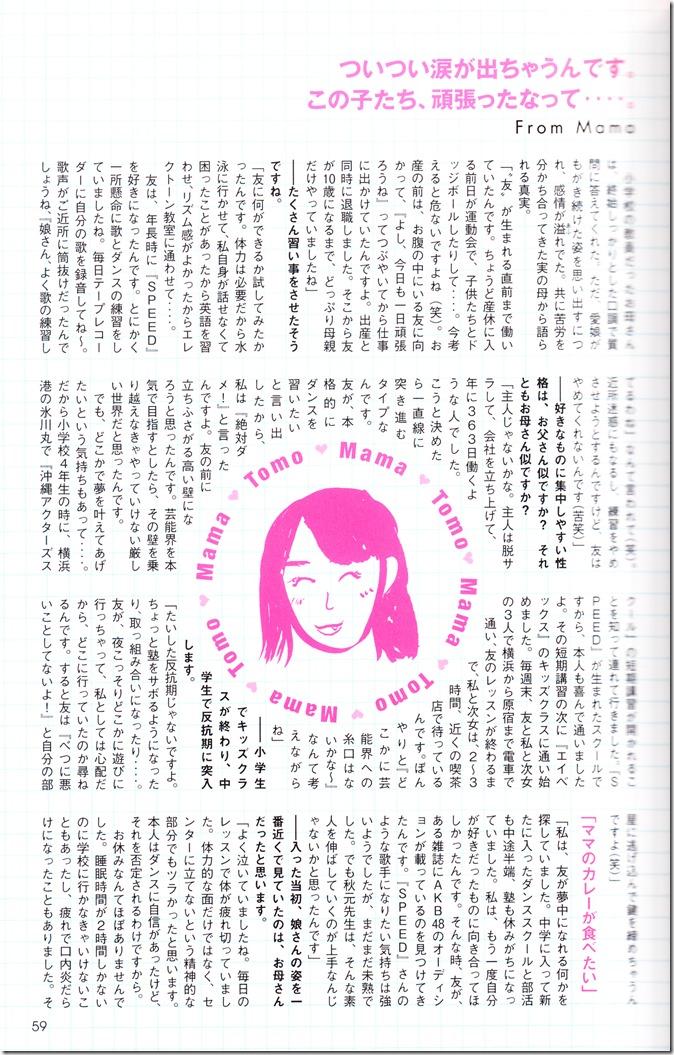 Itano Tomomi Tomochin AKB48 sotsugyou kinen shashinshuu (63)