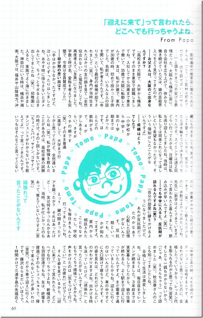 Itano Tomomi Tomochin AKB48 sotsugyou kinen shashinshuu (65)