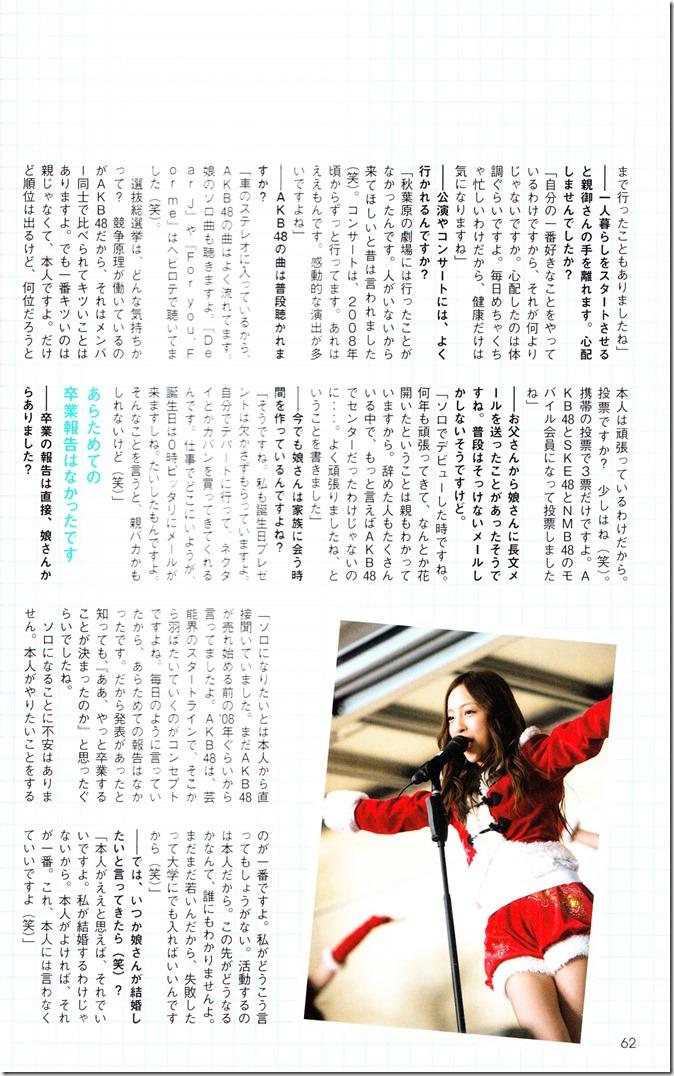 Itano Tomomi Tomochin AKB48 sotsugyou kinen shashinshuu (66)