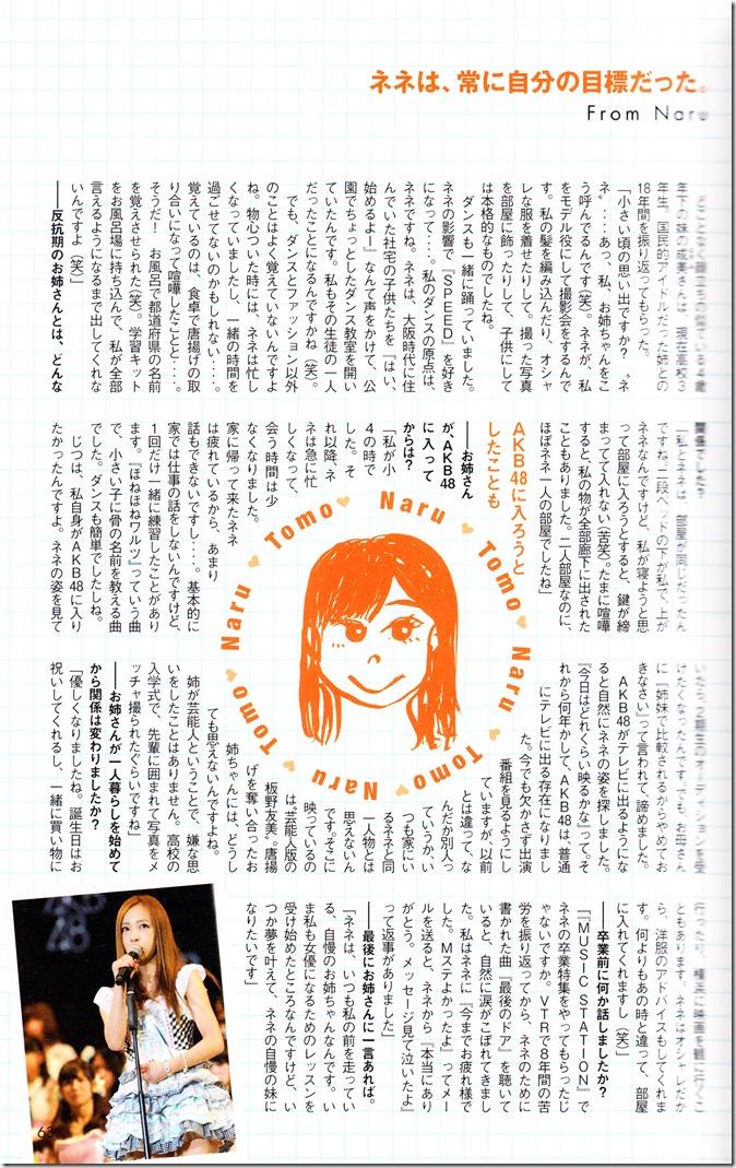 Itano Tomomi Tomochin AKB48 sotsugyou kinen shashinshuu (67)