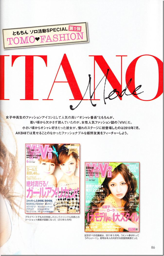 Itano Tomomi Tomochin AKB48 sotsugyou kinen shashinshuu (86)
