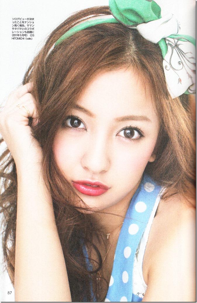 Itano Tomomi Tomochin AKB48 sotsugyou kinen shashinshuu (87)