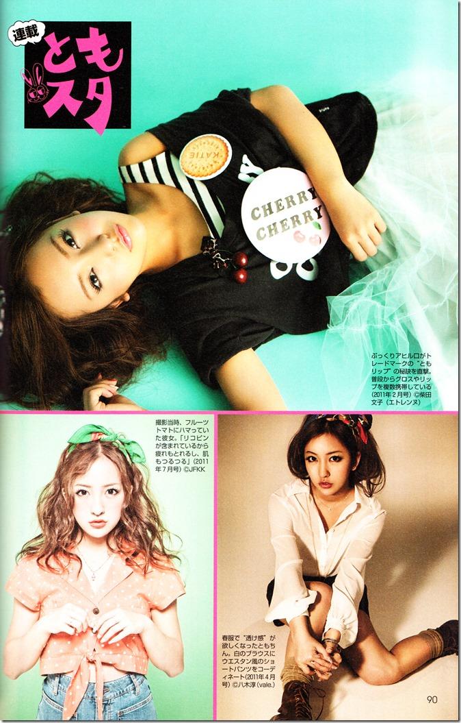 Itano Tomomi Tomochin AKB48 sotsugyou kinen shashinshuu (90)