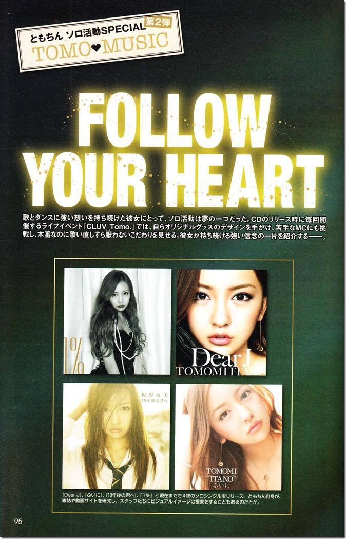 Itano Tomomi Tomochin AKB48 sotsugyou kinen shashinshuu (93)