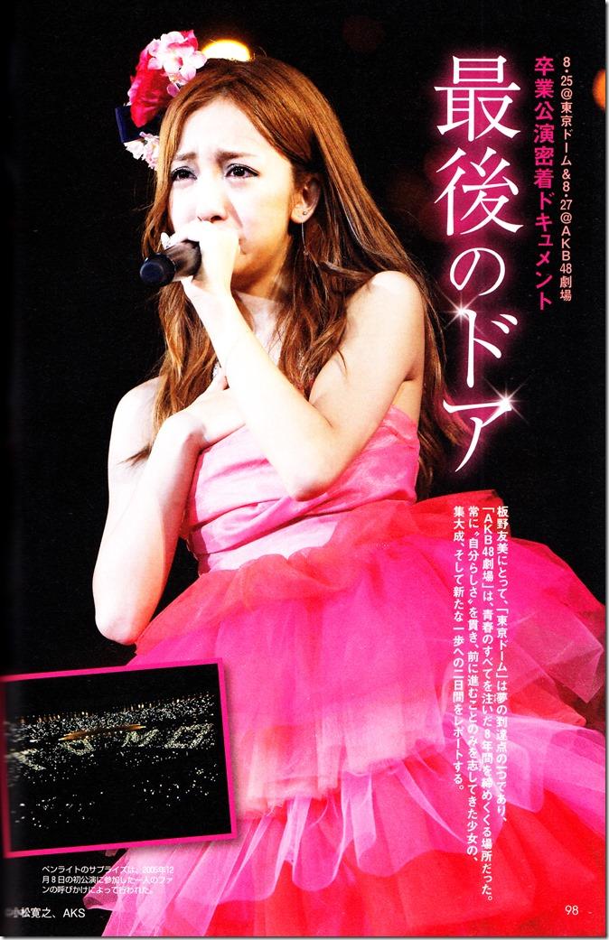 Itano Tomomi Tomochin AKB48 sotsugyou kinen shashinshuu (94)