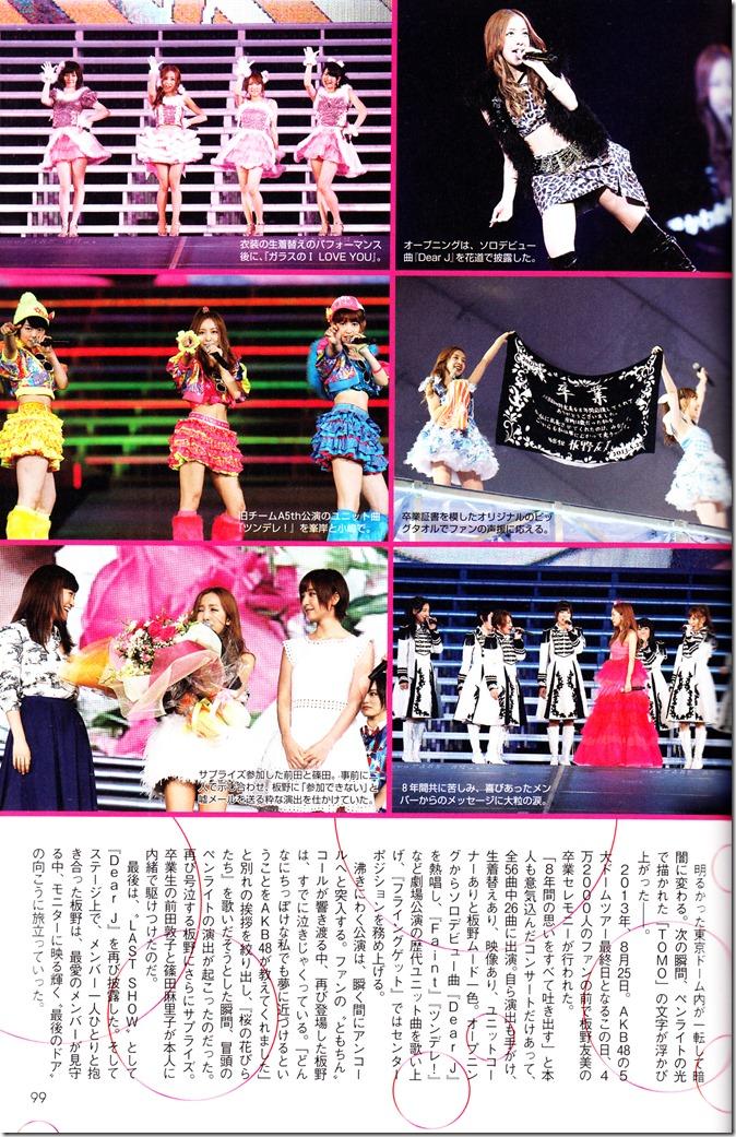 Itano Tomomi Tomochin AKB48 sotsugyou kinen shashinshuu (95)