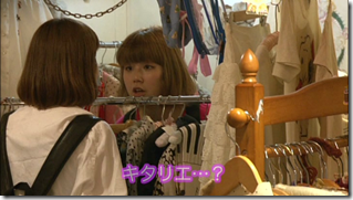 Kitahara Rie in Hiri Hiri arubaito (16)