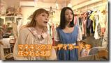Kitahara Rie in Hiri Hiri arubaito (4)