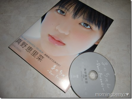 Mano Erina Manochan Dear Friends shashinshuu with making of DVD