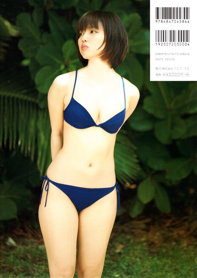 Mano Erina Manochan~Dear Friends~ (5)