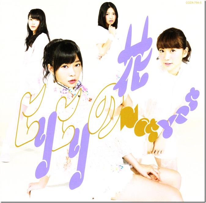 Not Yet Hiri Hiri no Hana single type B jacket (1)