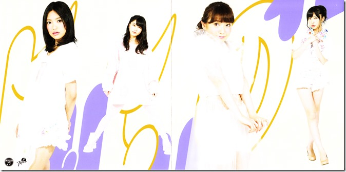 Not Yet Hiri Hiri no Hana single type B jacket (2)