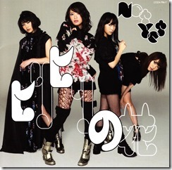Not Yet Hiri Hiri no Hana single type C jacket (1)