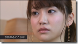 Not Yet in Hiri Hiri no Hana making of (2)