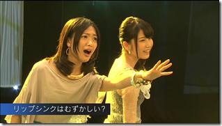 Not Yet in Hiri Hiri no Hana making of (42)