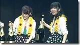 Not Yet Suika Baby Premium Event (12)