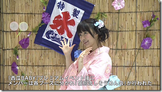 Not Yet Suika Baby Premium Event (51)