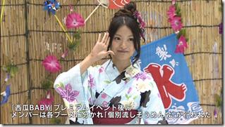 Not Yet Suika Baby Premium Event (52)