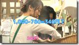 Oshima Yuko in Hiri Hiri no arubaito (14)