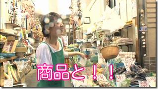 Oshima Yuko in Hiri Hiri no arubaito (15)