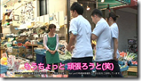 Oshima Yuko in Hiri Hiri no arubaito (8)