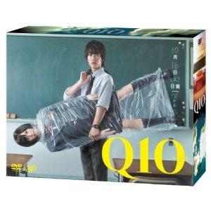 Q10 box set