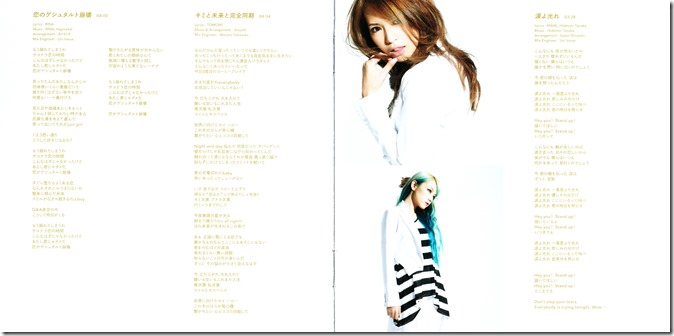 SCANDAL STANDARD album jacket & booklet (10)