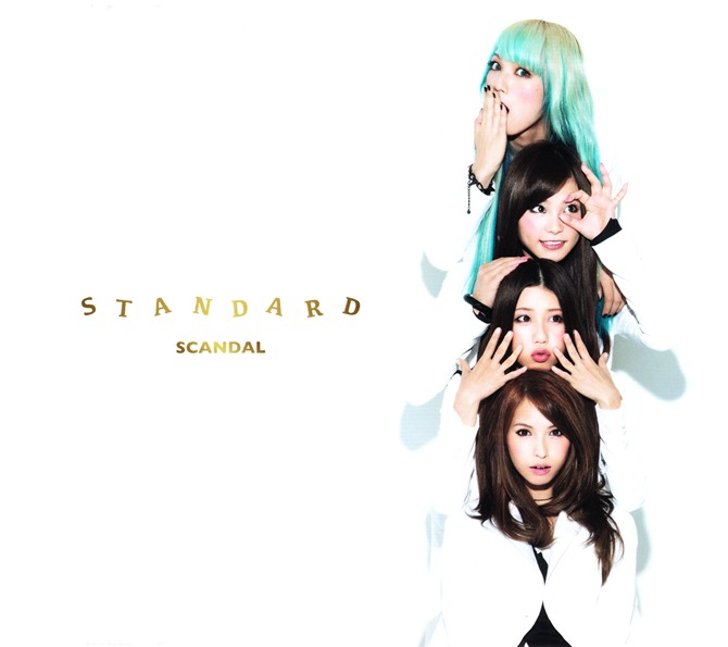 SCANDAL STANDARD album jacket & booklet (2)
