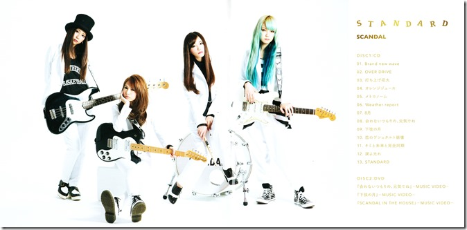 SCANDAL STANDARD album jacket & booklet (4)