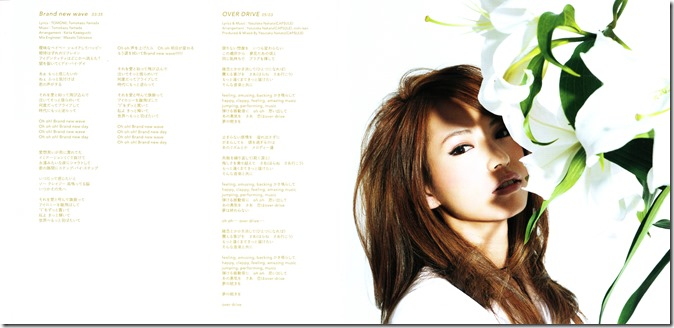 SCANDAL STANDARD album jacket & booklet (5)