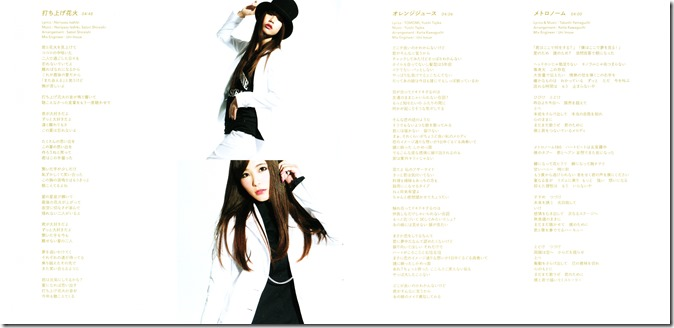 SCANDAL STANDARD album jacket & booklet (6)