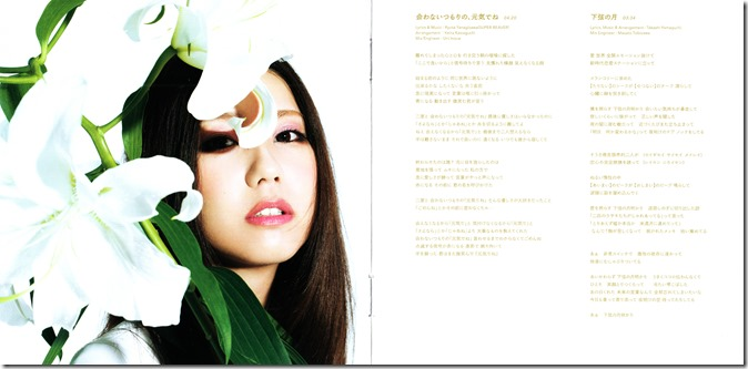 SCANDAL STANDARD album jacket & booklet (9)