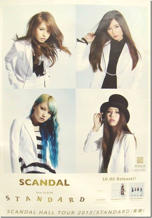 Scandal Standard first press poster