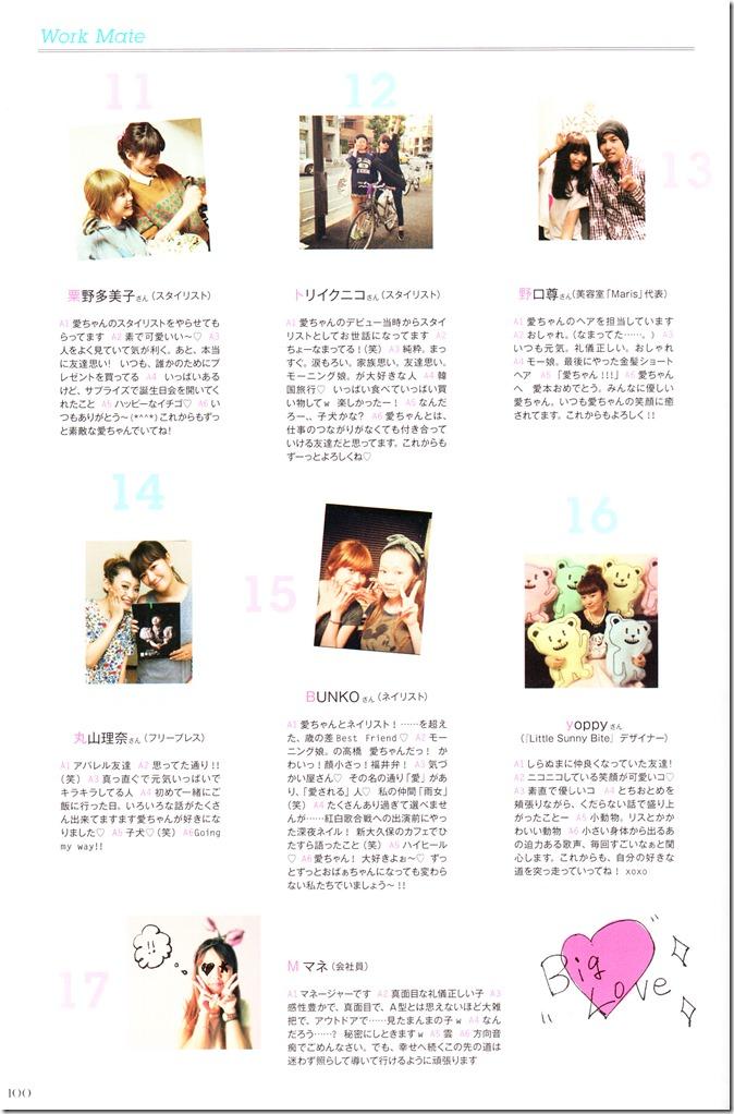 Takahashi Ai Ai am I. FASHION STYLE BOOK (102)
